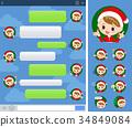 女孩 少女 聖誕老人 34849084