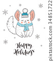 Cute holidays greeting card 34851722