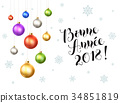 french holidays card 34851819