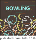 bowling skittle poster 34852736