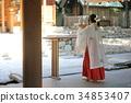 A priestess 34853407