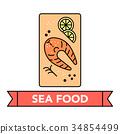东方 东方人 生鱼片 34854499