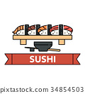 亞洲 亞洲人 食物 34854503