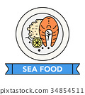 食物 食品 海鲜 34854511