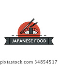 东方 吃 食物 34854517