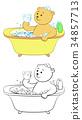 Teddy Bear Washes in the Bath 34857713