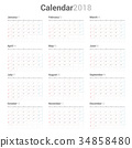 Yearly Wall Calendar Planner Template for 2018 34858480