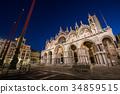 basilica di san marco, temple, temples 34859515