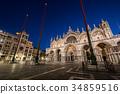 basilica di san marco, temple, temples 34859516