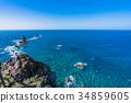 cape, kamui, ocean 34859605
