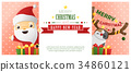 Merry Christmas and Happy New Year background 34860121