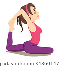 Yoga King Pigeon Exercise 34860147