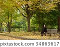 ฤดูใบไม้ร่วง,ผู้หญิง,หญิง 34863617