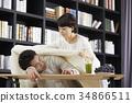 สามีภรรยาคู่สามีภรรยาวัยกลางคน 34866511