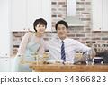 丈夫 一對 這對夫婦 34866823