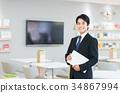 商务人士 商人 男性白领 34867994