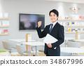 商务人士 商人 男性白领 34867996
