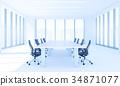 计算机图形 计算机图形图像 会议室 34871077