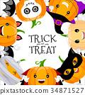 Set of cute cartoon pumpkin character design. 34871527