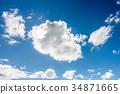 ฮาวาย,ท้องฟ้าเป็นสีฟ้า,อากาศ 34871665