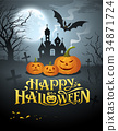 Happy Halloween pumpkin message design background 34871724