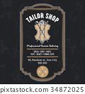 Tailor shop vintage emblem or signage vector 34872025