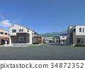 房屋 房子 住宅的 34872352