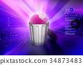 Globe in a trash box 34873483