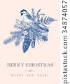 Christmas card with a bird. 34874057