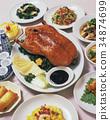 중국요리, 중화요리, 요리 34874699