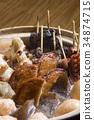 关东煮 日本食品 日本料理 34874715
