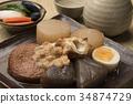 โอเด้ง,อาหารญี่ปุ่น,ตุ๋น 34874729