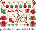 聖誕時節 聖誕節 耶誕 34874763