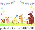 鼓和橫笛樂隊 動物 表現 34875081