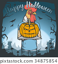 Vector illustration of Halloween rooster concept 34875854