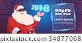 聖誕老人 克勞斯 數碼 34877068