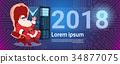 Santa Claus Wear Digital Glasses Virtual Reality 34877075