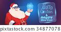 聖誕老人 克勞斯 數碼 34877078
