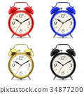 Set of 4 colorful alarm clocks 34877200
