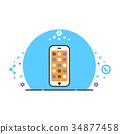 手機 數碼 數位 34877458