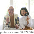 老人 微笑 笑脸 34877604