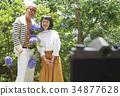 senior, couple, taking 34877628