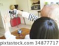 老人 夫妇 一对 34877717