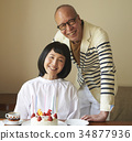 慶祝週年的資深夫婦 34877936