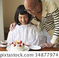 慶祝週年的資深夫婦 34877974