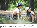 Children playing outside 34878715