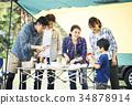 营地 露营 家庭 34878914