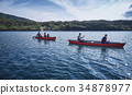 劃獨木舟的家庭 34878977