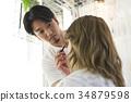 youthful, customer service, make up 34879598