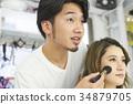 customer service, make up, make-up 34879705
